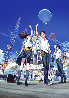 Robotics;Notes パッケージ